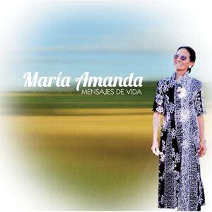 María Amanda 歌手頭像