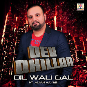 Dev Dhillon