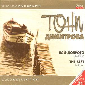 Toni Dimitrova 歌手頭像