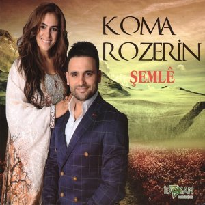 Koma Rozerin 歌手頭像
