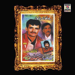 Ch. Muneer Hussain & Mohammed Razaq 歌手頭像