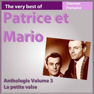 Patrice Et Mario