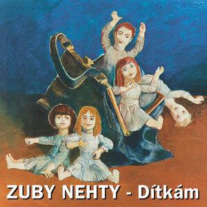 Zuby Nehty 歌手頭像