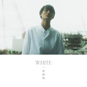髙橋颯 Artist photo