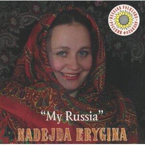 Nadejda Krygina 歌手頭像