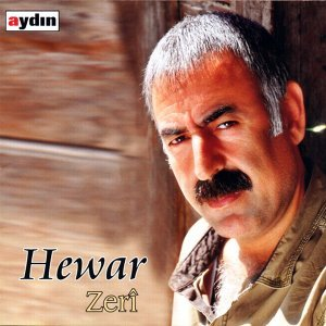 Hewar 歌手頭像