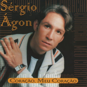 Sérgio Ágon 歌手頭像