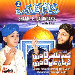 Hafiz Muhammad Tahir Qadri & Muhammad Farhan Ali Qadri 歌手頭像