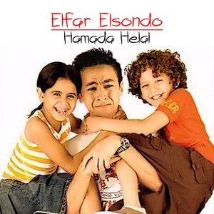 Hamada Helal 歌手頭像