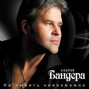 Andrey Bandera 歌手頭像