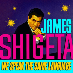 James Shigeta 歌手頭像