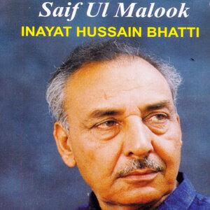 Inayat Hussain Bhatti 歌手頭像