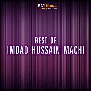 Imdad Hussain Machi 歌手頭像