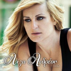 Liza Andreou 歌手頭像