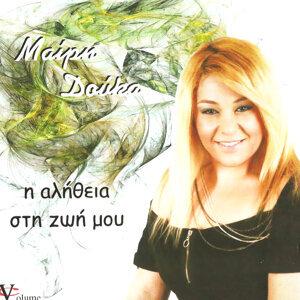 Μαίρη Δούκα / Mairi Douka 歌手頭像