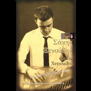 Sakis Ksenoudis 歌手頭像