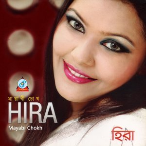 Hira 歌手頭像