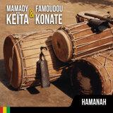 Famoudou Konate & Mamady Keïta