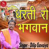 Dilip Gavaiya