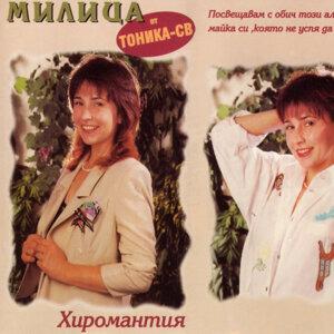 Militsa 歌手頭像