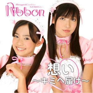 Ribbon 歌手頭像