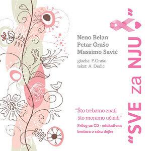Neno Belan, Petar Graso, Massimo Savic 歌手頭像