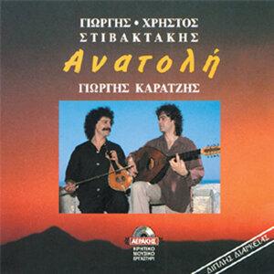 Giorgis Stivaktakis 歌手頭像