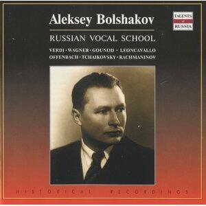 Aleksey Bolshakov 歌手頭像