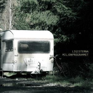 Ligisterna 歌手頭像
