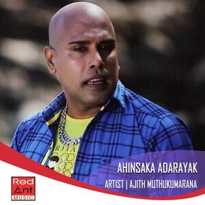 Ajith Muthukumarana 歌手頭像