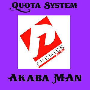 Akaba Man 歌手頭像