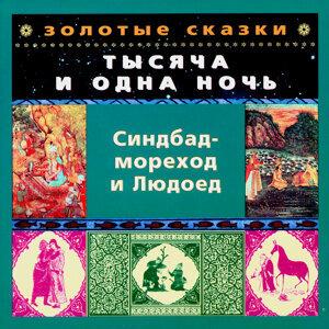 Yuri Chernov 歌手頭像