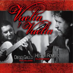 Diego Gallo y Héctor Romero 歌手頭像