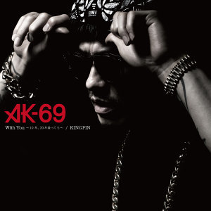 AK-69 歌手頭像