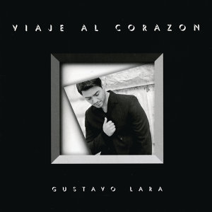 Gustavo Lara 歌手頭像