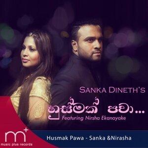 Sanka Dineth