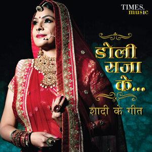 Malini Awasthi 歌手頭像