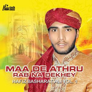 Hafiz Basharat Ali 歌手頭像