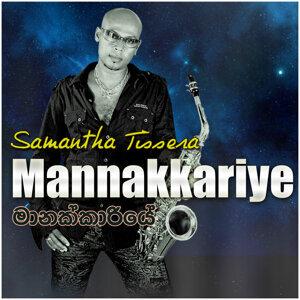 Samantha Tissera 歌手頭像