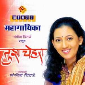 Sangeeta Chitale 歌手頭像