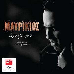 Mavrikios Mavrikiou 歌手頭像