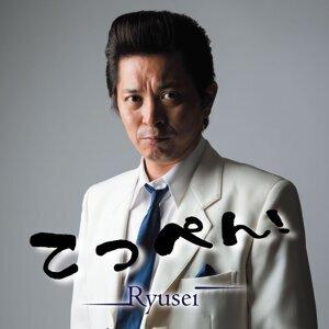 Ryusei 歌手頭像