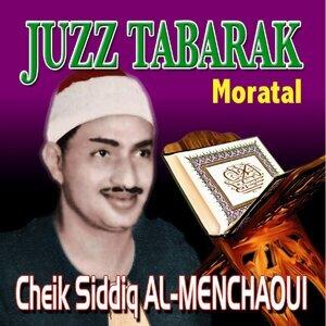 Mohamed Siddiq El Minshawi 歌手頭像