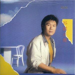 Michael Kwan (關正傑)