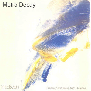 Metro Decay 歌手頭像