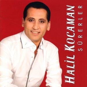 Halil Kocaman 歌手頭像