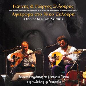 Yannis & Giorgis Xylouris 歌手頭像