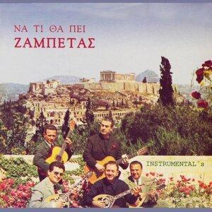 George Zambetas 歌手頭像
