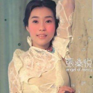 張燊悅 (Nicola Cheung) 歌手頭像