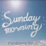 Furukawa Sarah